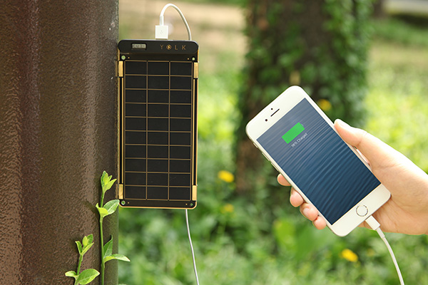 chargeur solaire gearbest
